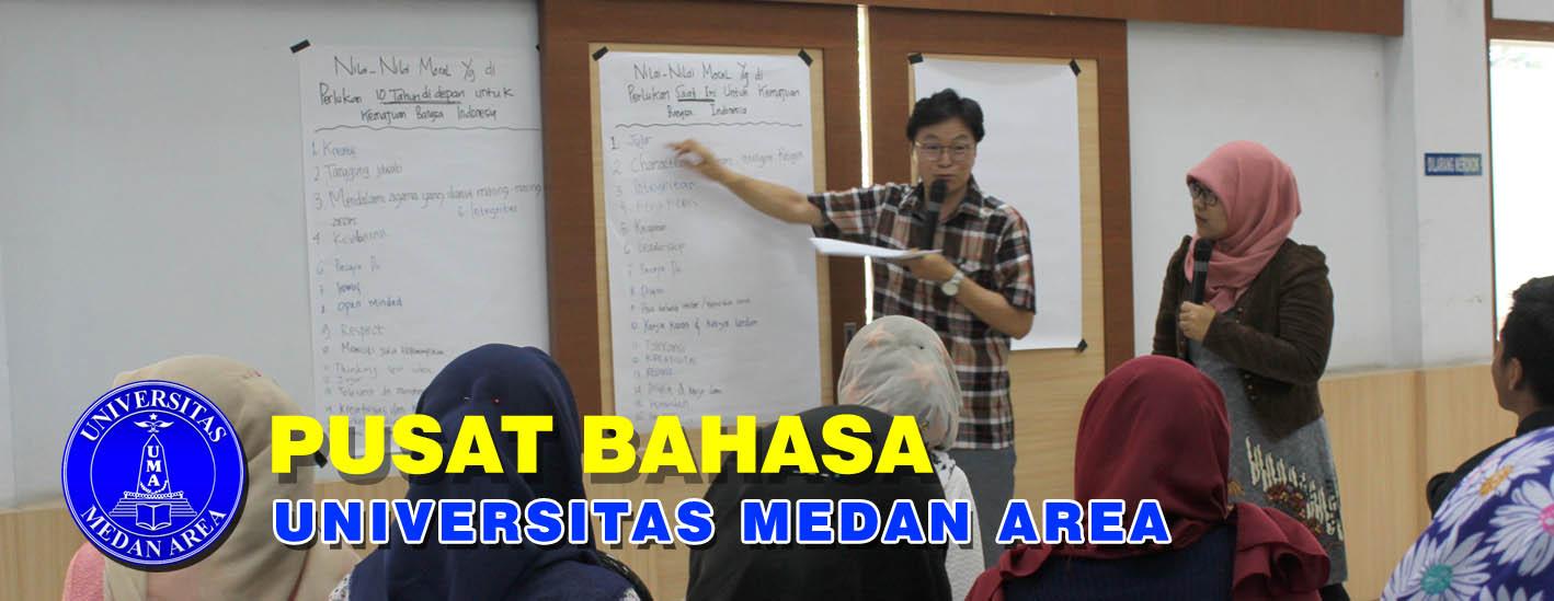 Penerapan SPMI Universitas Medan Area